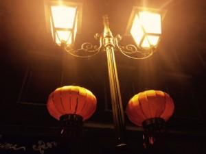 lanterneok
