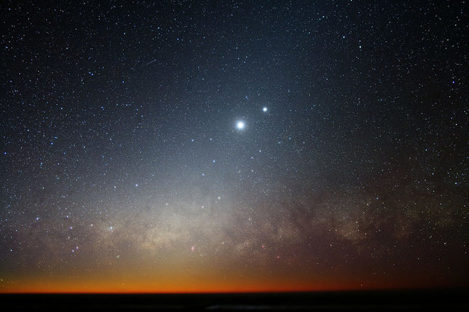 Ufo misteriose luci nel cielo